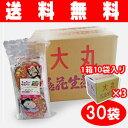 【送料無料】オーケー製菓の『大丸落花生せんべい』30袋(2枚入り×6)【RCP】