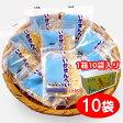 オーケー製菓の『いかせんべい』10袋(1枚入り×15)