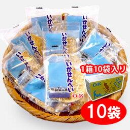 オーケー製菓の『いかせんべい』10袋(1枚入り×15) ごませんべい に さきいか のトッピング!青森定番 お土産にも イカ 煎餅 いか煎餅 イカせんべい 青森お土産