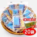 オーケー製菓の『いかせんべい』20袋(1枚入り×15)