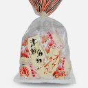 オーケー製菓の『林檎せんべい』1袋(1枚入り×21)