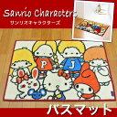 【10P03Dec16】サンリオ わいいキャラクター 70'sバスマット