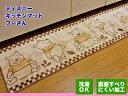 【10P12May14】【RCP】キッチンマット(ディズニー)   45×180