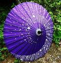 コスチューム用小物 和傘 《紫》 コスプレ 花柄 桜吹雪 和...