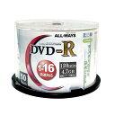 ALL-WAYS DVD-R 4.7GB 1-16倍速対応 CPRM対応50枚 デジタル放送録画対応 スピンドルケース入り/ワイド印刷可能 ACPR16X50PW