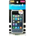 iPhone4専用◆シリコンケース◆CA-IP401WH[iPhone・ipad