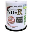 ALL-WAYS DVD-R 4.7GB 1-16倍速対応 CPRM対応100枚 デジタル放送録画対応 スピンドルケース入り/ワイド印刷可能 ACPR16X100PW 送料無料(一部地域を除く) メディア 消耗品
