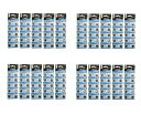 LR44電池 10個入り×20シート 電卓や時計などに!(計200個) [電池・充電器][ゆうパケット発送、送料無料、代引不可]