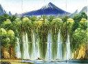 絵タイル 白糸の滝 12枚組