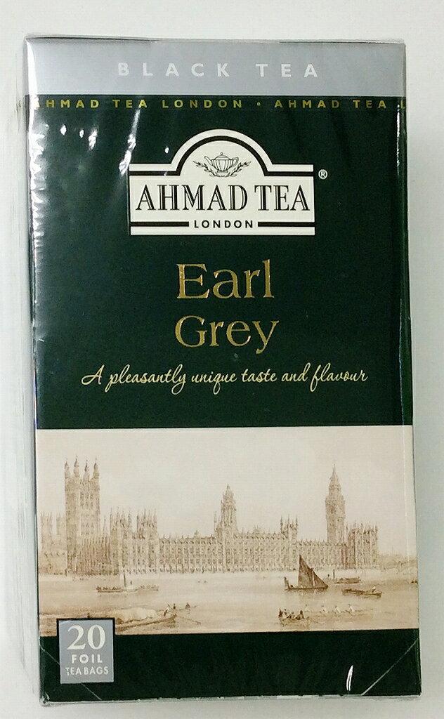 【AHMAD(アーマッド)TEA】【イギリス土産】アールグレイTB20p