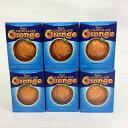 テリーズ イギリス オレンジチョコレートミルク