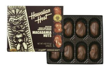 【ハワイお土産】ハワイアンホスト4ozマカダミアナッツチョコレート8粒