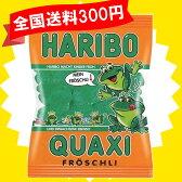 ハリボーグミ フロッグ200g【ネコポス便配送】1注文につき2個まで