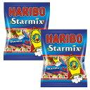 HARIBO ハリボー ミニスターミックス 250g 2袋セット小袋タイプ 約10包入り 食べきりサイズ ドイツハリボー 人気グミ
