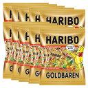 HARIBO ハリボー ミニゴールドベアー 250g 10袋セット小袋タイプ 約20包入り 食べきりサイズ ドイツハリボー 人気グミ