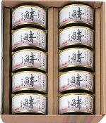 【マルコメ】さばのみそ煮缶セット(10缶)