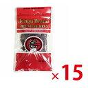 【送料無料 (一部地域を除く)】テング ビーフジャーキー100g(ホット)お買い得15袋セット【国産品】(北海道・沖縄・離島は送料500円)テングビーフジャーキー