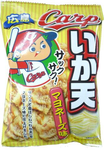 【大黒屋珍味】カープひとくちいか天マヨネーズ味