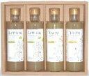 センナリ のむ酢セット (のむ檸檬酢270ml x 2本、のむ柚子酢270ml x 2本)