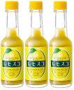 【ヤマトフーズ 瀬戸内産 広島レモン、海人の藻塩使用】魅惑のスパイス レモスコ 60g×3本セット