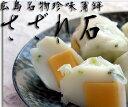 広島名物珍味蒲鉾 大崎水産 さざれ石 10粒×5袋セット