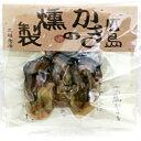 牡蠣 かきの薫製 40g 【丸福食品】