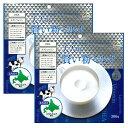 大人の賢い粉ミルク 2袋セット(300g×2)約30杯分 北海
