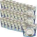 大人の賢い粉ミルク 24袋 (300g×24) 北海道産 スキムミルク使用 栄養サポートミルク 栄養調整食品 【ユニマットリケン】