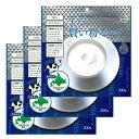 大人の賢い粉ミルク 3袋 (300g×3)約45杯分 北海道産 スキムミルク使用 栄養サポートミルク 栄養調整食品 【ユニマットリケン】