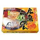 広島名物 広島らーめん 豚骨醤油味 (生4食箱入り624g) 麺類のパイオニア クラタ食品