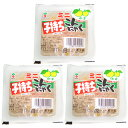 広島産 刺身こんにゃく 絶品 ミニ子持ちこんにゃく 柚子味 (120g)×3個セット 藤利食品