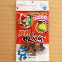 【広島名産】 カープ 勝鯉のせんじ肉 1袋 (65g) ホル...