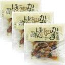送料無料 牡蠣 かき柚子ぽん酢 50g 3袋セット 真空包装 広島県 丸福食品