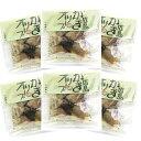 送料無料 牡蠣 かきオリーブ 50g 6袋セット 真空包装 広島県 丸福食品