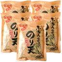 ショッピング広島 送料無料 ぶちうま のり天 170g 5袋セット 広島尾道名産 瀬戸内海産のり使用 おつまみ 砂田食品
