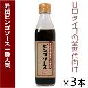 徳島ラーメンふく利中華そば8食入(2食×4箱) 生麺 (豚骨醤油)ご当地ラーメン有名店ラーメン