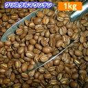カリビアンクィーン「クリスタルマウンテン」1kg10P19Jun15