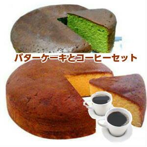 人気のバターケーキセット「まち楽 広島」
