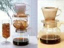 これ1つでアイスとホット両方作れます!ホット&アイスドリップコーヒーセット!フルシーズン活用できる1台2役の重宝セット