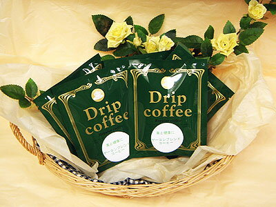 ! Popular diet coffee yacon blend coffee handy drip type (20 bags into) 10P24Nov09