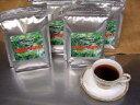 送料無料!本当に美味しいダイエットコーヒーヤーコンブレンドコーヒー【お徳用】1kg