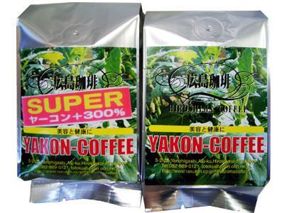 맛 있는 다이어트 커피 ヤーコンブレンドコーヒー 시험 세트 시용 당 1 인당 1 회! 10P24Jan13