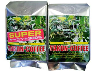 Delicious diet coffee yacon blend coffee sampler set * try per person per one time only! 10P24Jan13