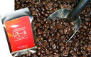 Morning glow coffee &quot; &quot;200g10P06may13