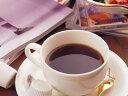 選べるコーヒー豆ブレンドチョイスセット【smtb-KD】10P03dec10★12月限定★+300g増量!