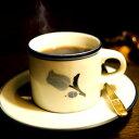 苦味の好きな方のために「AmPmコーヒーセット」ブラックでも、カフェオレでも、はっきりとコ...