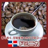 カリブの「コーヒー」ドミニカ 200g10P24Jan13