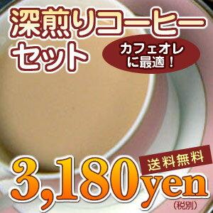 コーヒー ブラウン ゴールド
