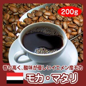 モカマタリ NO9 「 커피 룸 바 」 200g 10P13oct13_b