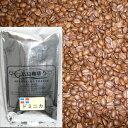 カリブの「コーヒー」ドミニカ 200gP20Feb16